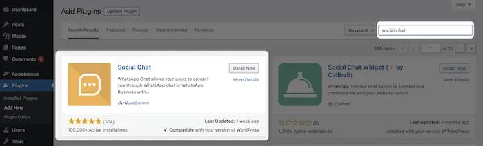 البرنامج المساعد Social Chat WhatsApp chatbox.