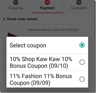11street coupon
