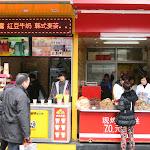 Wu ma jie : fast food