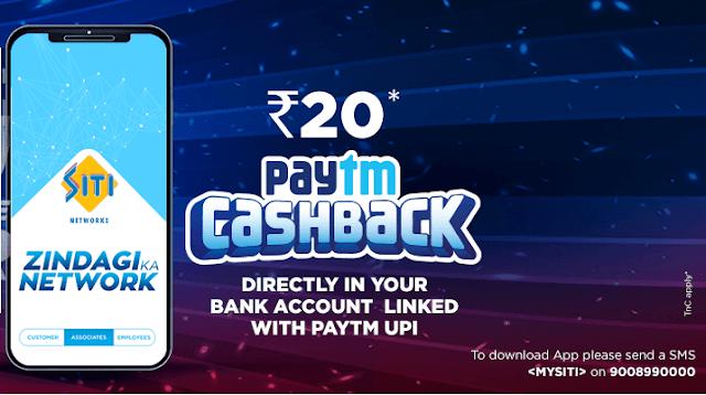 Siti App – Download & Get Rs 20 Paytm Cash Voucher Free (Loot)