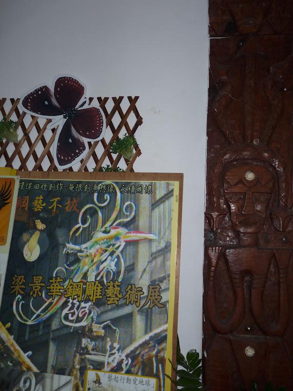 TAIWAN. Cinq jours en autocar au sud de Taiwan. partie 1 - P1150410.JPG