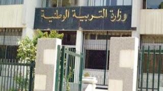 60% des admis sont originaires d'une même localité de Tébessa: Les candidats aux concours de l'éducation nationale réclament une enquête