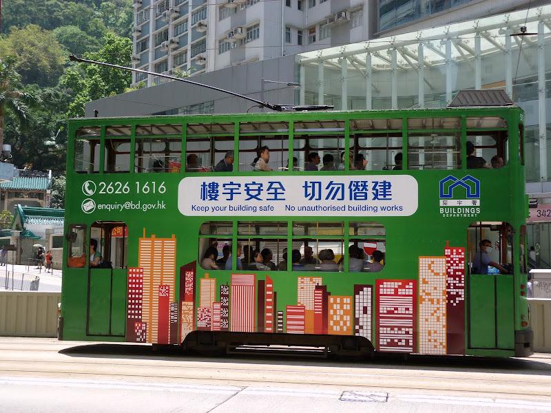 Aller retour a Hong Kong - P1140682.JPG