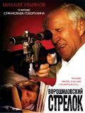 Phim Xạ thủ Voroshilov - Voroshilovskiy Strelok (1999)