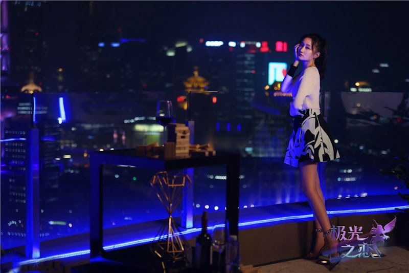 Love of Aurora China Drama
