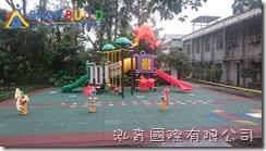 新北市新店區屈尺國小兒童遊戲場