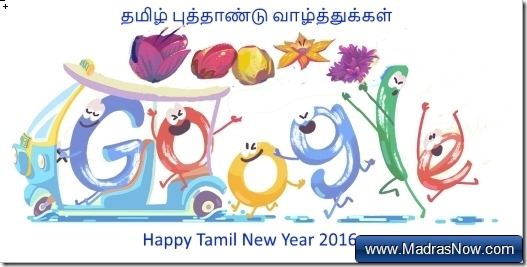 tamil-new-year-2016