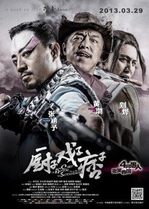 Phim Đầu Bếp, Diễn Viên, Tên Vô Lại - The Chef, The Actor, The Scoundrel