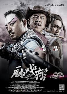 Đầu Bếp, Diễn Viên, Tên Vô Lại - The Chef, The Actor, The Scoundrel - 2013