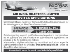 Air India Express Operations Department 2016
