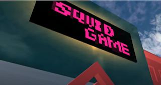 ID Ruang Pemain Squid Game Di Sakura School Simulator