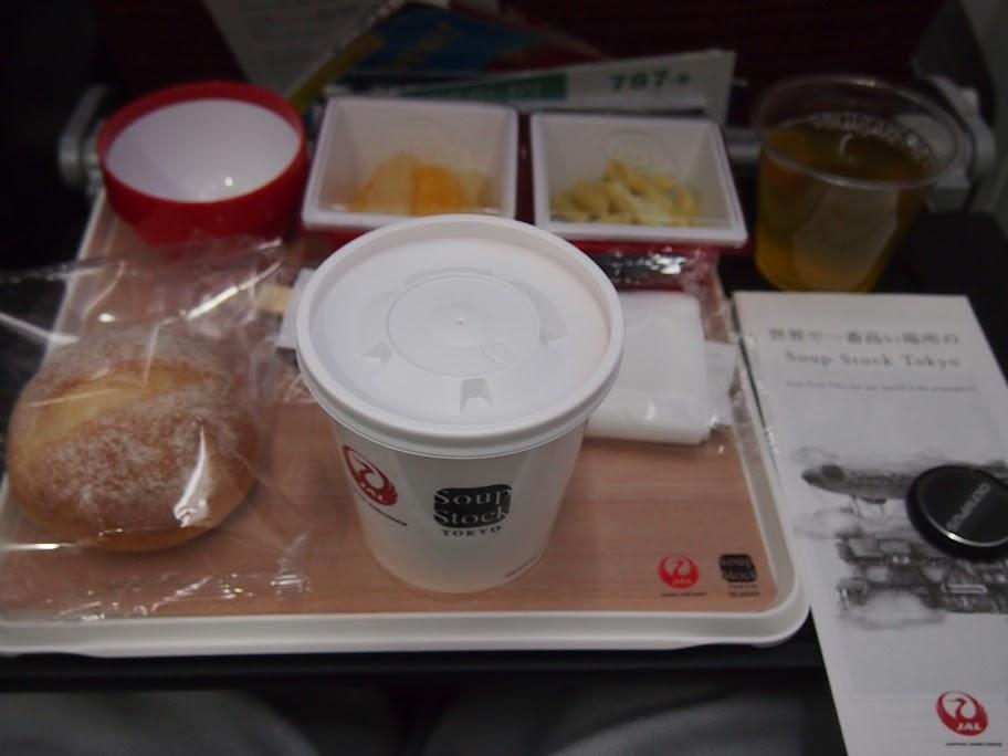 JAL搭乗記 成田国際空港→フランクフルト【日本航空 JL407便】