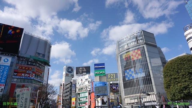 ガスト渋谷駅前店