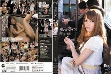IPTD-945 Rio (Tina Yuzuki) Targeted Office Lady… Skirt Molester