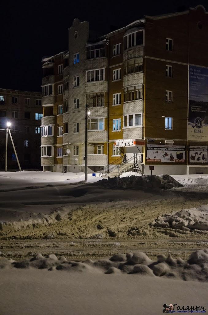 Зимний Суворов - Image00021.jpg