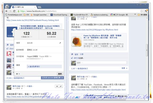 facebook%2520promote%2520post 5