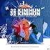 Dj SkaterKanye - 32 Kinihun ft ToqxLion x Damilare