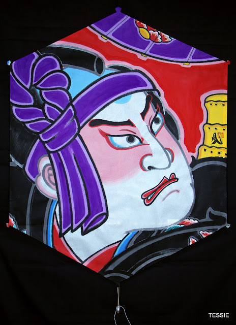 Сукэроку, шестиугольный змей (роккаку), 120х90 см_Рисунок Кадзама Масао_Каркас Эндо Хироми_1.JPG