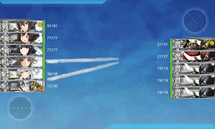 艦これ_2期_水上打撃部隊_南方へ_5-1_008.png