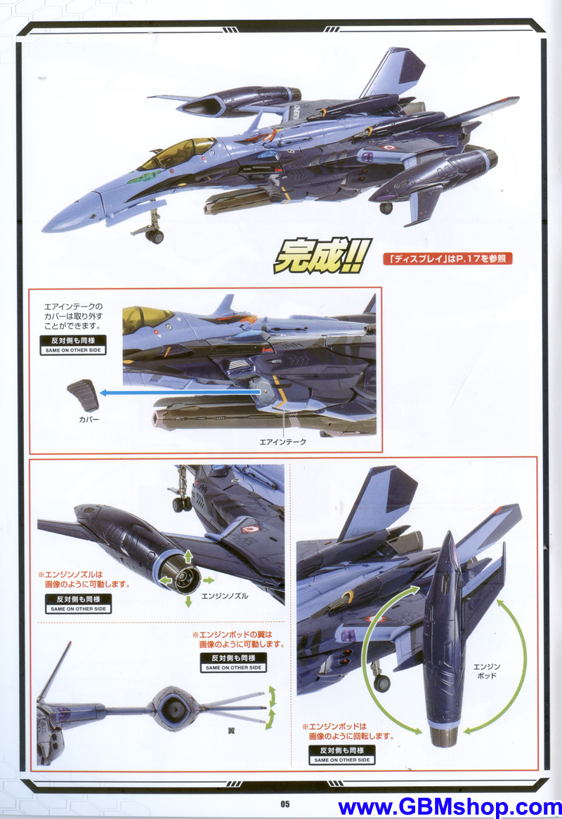 Bandai DX YF-29B Perceval Transformation Manual Guide