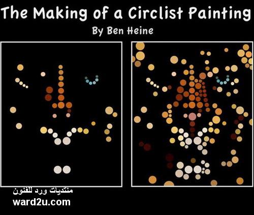 بورتريهات بالدوائر الرقمية ابداع الفنان Ben Heine