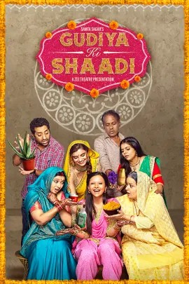 Poster Of Hindi Movie Gudiya Ki Shaadi 2019 Full HD Movie Free Download 720P Watch Online