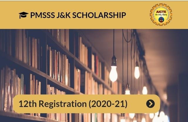 J&K PMSSS SCHOLARSHIP 2020-21   CLICK HERE TO APPLY