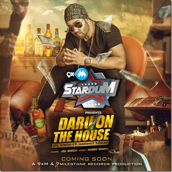 Daru-On-The-House-JSL-Singh-Mp3-Song-Download