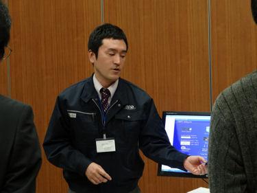 BASセミナー2012 第2回 デモコース