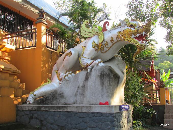 Wat Phrabat Pang Faen
