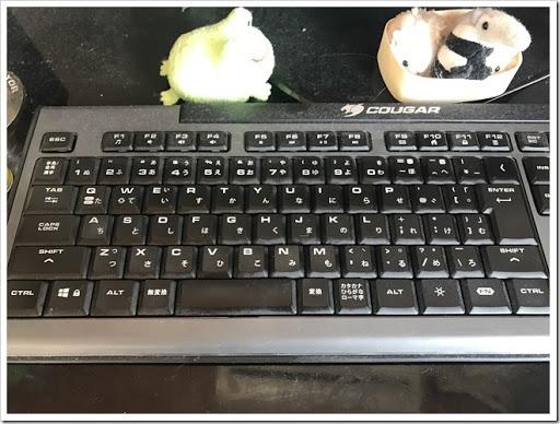 IMG 2727 thumb - 【ENTERが小さい!】iPadMini専用キーボードをWindowsユーザーが使うとこうなる!殆ど一緒なんだけど、殆ど一緒なんだけどさ…!【@が明後日の方向に】