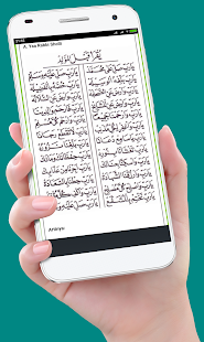 Rawi Maulid Nabi Muhammad SAW for PC-Windows 7,8,10 and Mac apk screenshot 4