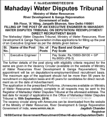 Mahadayi-Water-Disputes-Tribunal-Vacancies-2016-indgovtjobs