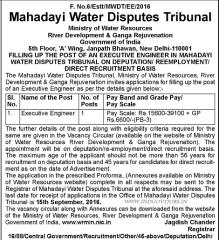 Mahadayi-Water-Disputes-Tribunal-Vacancies-2020-indialjobs