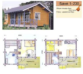 Проект бани 1 - 230