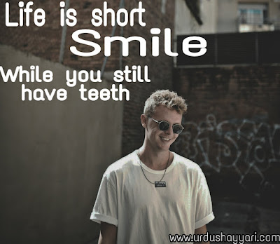 Attitude quotes about smile