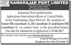 KPL Advertisement 2017 www.indgovtjobs.in