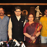 Sri Sri Movie Press Meet