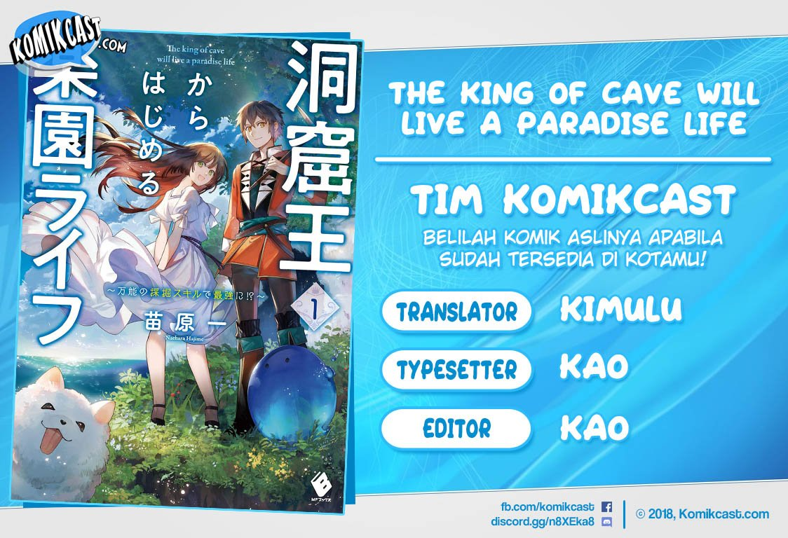 The Cave King Will Live a Paradise Life Chapter 5.2