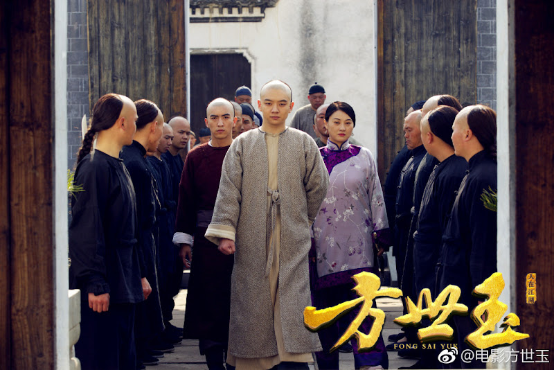 Fong Sai Yue China Movie