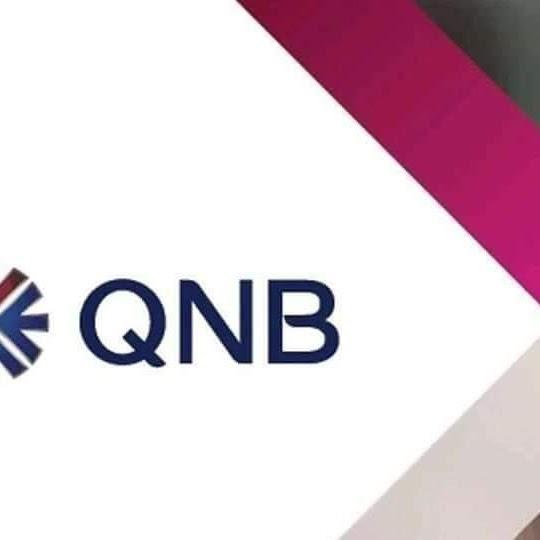 امتحان بنك QNB الاهلي القطري وازاى تحضر نفسك وتقدم على وظائف البنك وتعدى من الانترفيو
