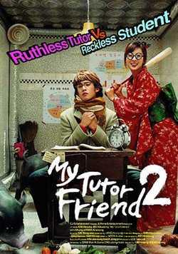 My Tutor Friend 2 - Cô Bạn Gia Sư 2