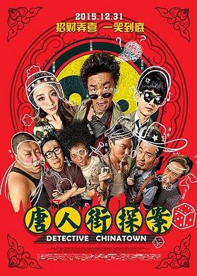 Phim Thám Tử Phố Tàu-Detective Chinatown Full HD