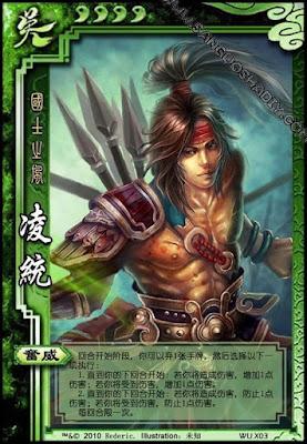 Ling Tong 2