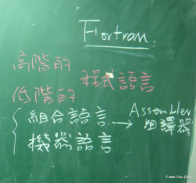 高階程式語言和低階程式語言:除了組合語言和機器語言都是高階程式語言,第一個高階程式語言是Fortran
