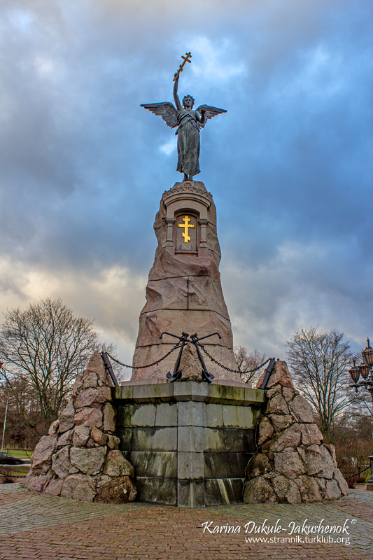 "Памятник броненосцу ""Русалка"" в Таллине"