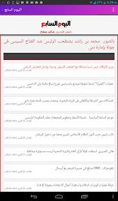 تصفح الانترنت مجانا باستخدام FreeBasics خلال مبادرة Internet.org by Facebook نادي خبراء المال