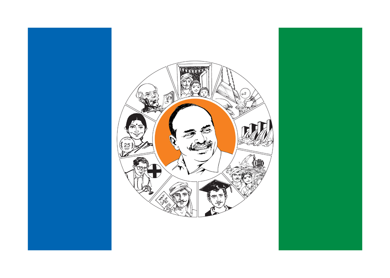 Mohan Name 3d Wallpapers C7 Ysr Congress New Party In Andhra Pradesh Political