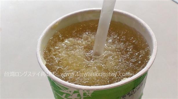 清玉翡翠檸檬茶
