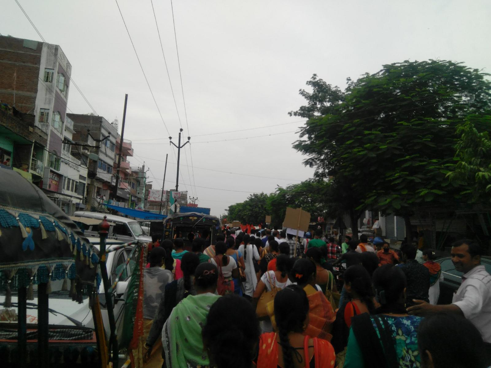 Bihar Aas Pass Daily News